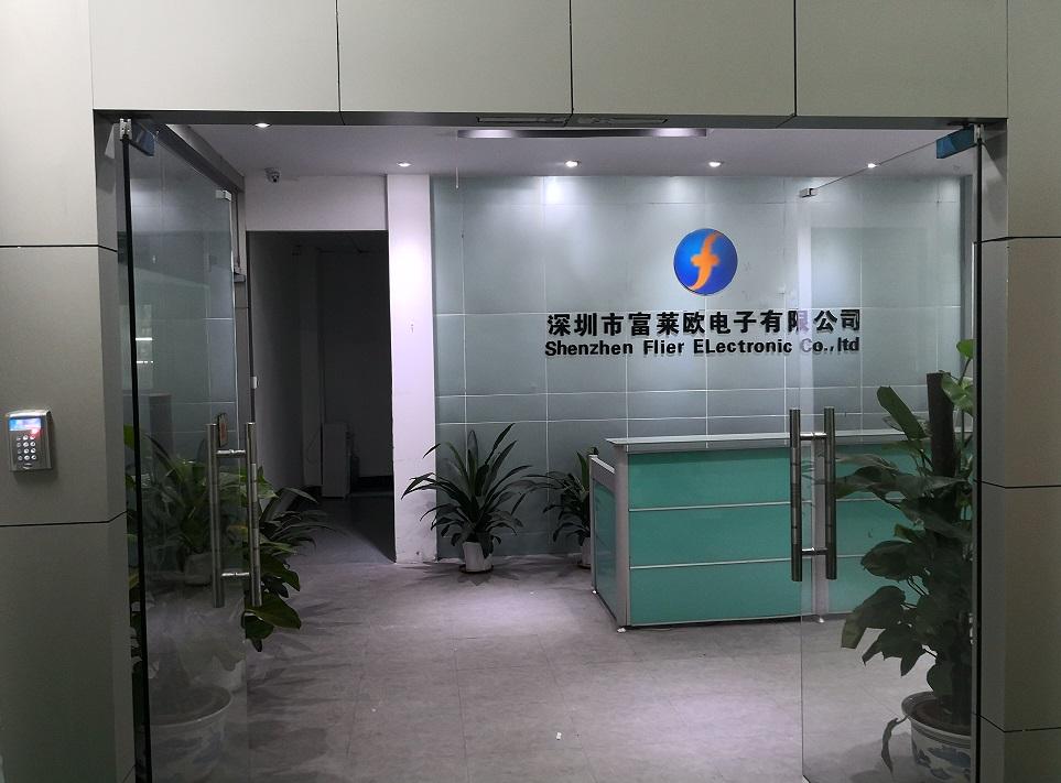 深圳市丽欧电子_公司简介-大功率电调_深圳市富莱欧电子有限公司