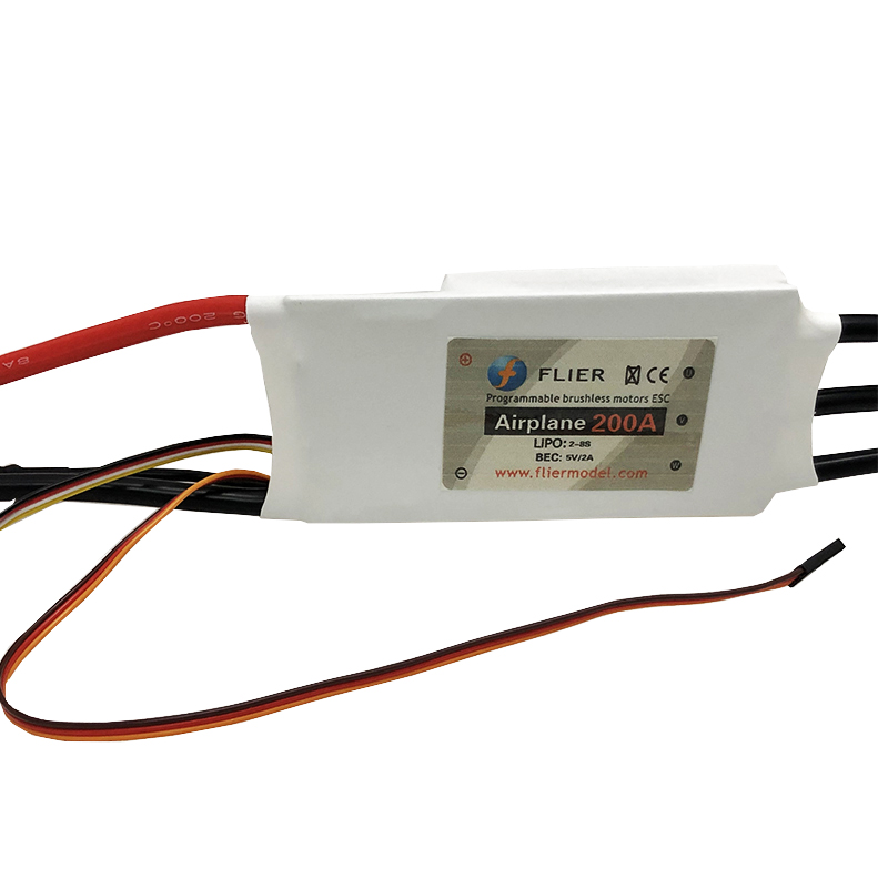 RC airplane/aircraft brushless 8S 200A ESC